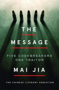 The Message - Mai Jia